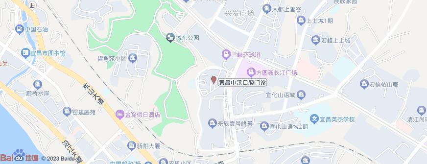 宜昌中汉口腔门诊地址地图导航