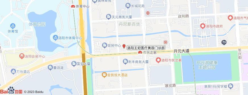 洛阳王妃医疗美容门诊部地址地图导航