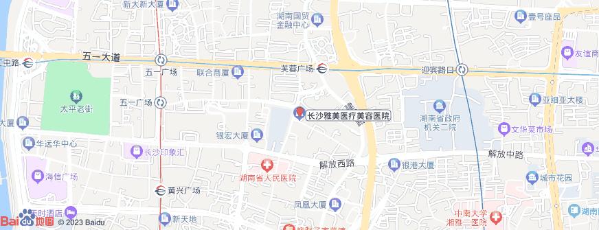 长沙雅美医疗美容医院地址地图导航