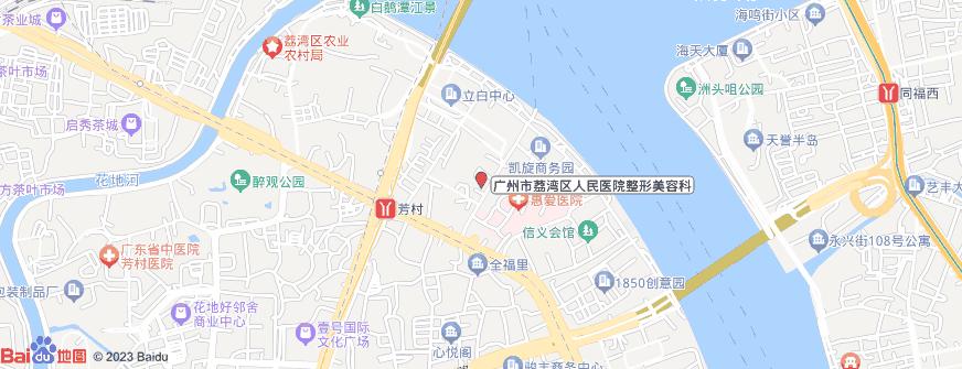 广州市荔湾区人民医院整形美容科地址地图导航