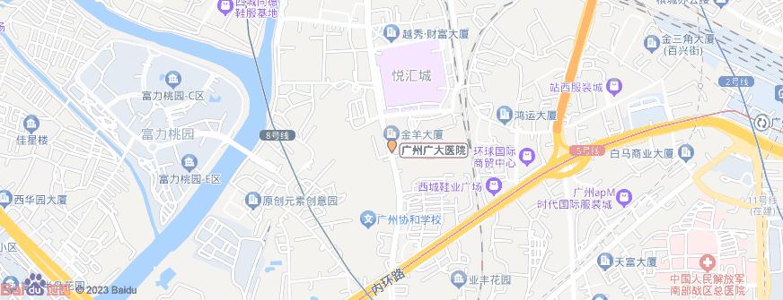 广州广大医院地址地图导航