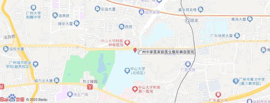 广州中家医家庭医生整形美容医院地址地图导航