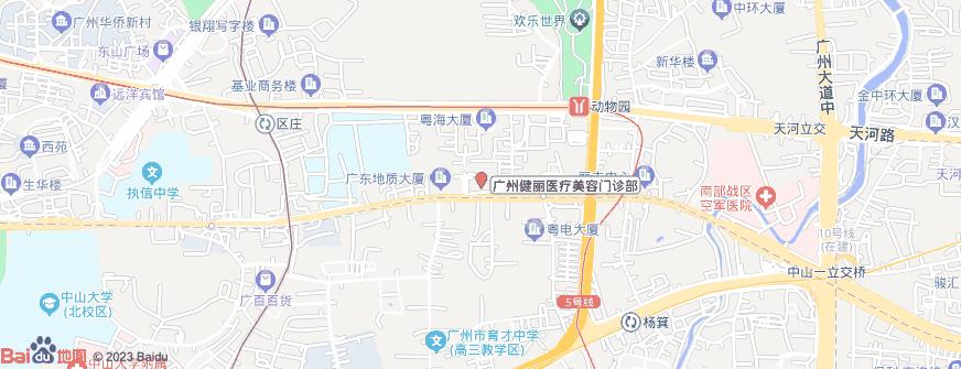 广州健丽医疗美容门诊部地址地图导航