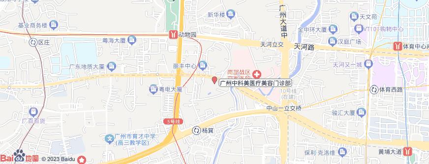 广州中科美医疗美容门诊部地址地图导航