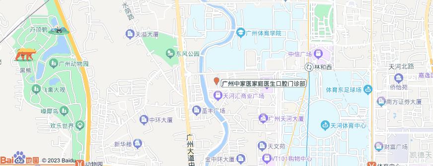广州中家医家庭医生口腔门诊部地址地图导航