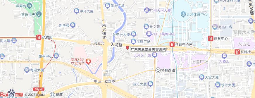 广东美恩整形美容医院地址地图导航