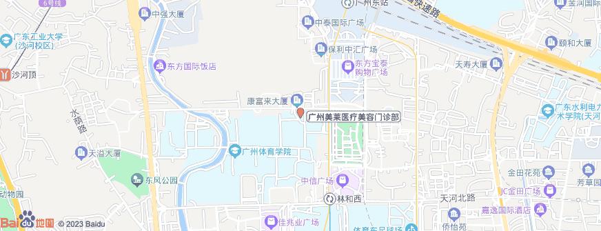 广州美莱医疗美容门诊部地址地图导航
