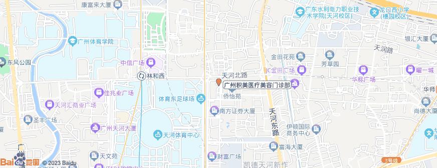广州积美医疗美容门诊部地址地图导航
