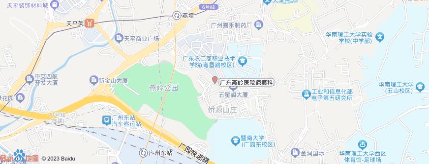 广东燕岭医院疤痕科地址地图导航