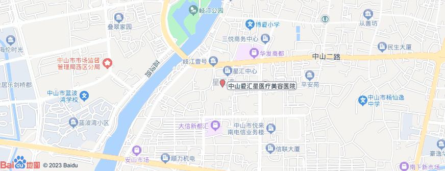 中山爱汇星医疗美容医院地址地图导航