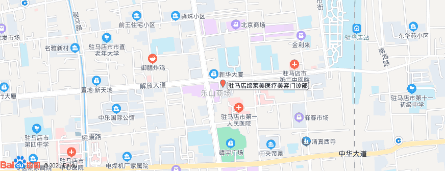 驻马店缔莱美医疗美容门诊部地址地图导航