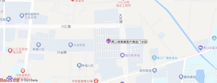 周口缔莱美医疗美容门诊部地址地图导航