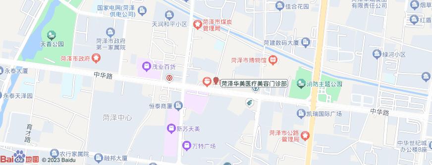 菏泽华美医疗美容门诊部地址地图导航