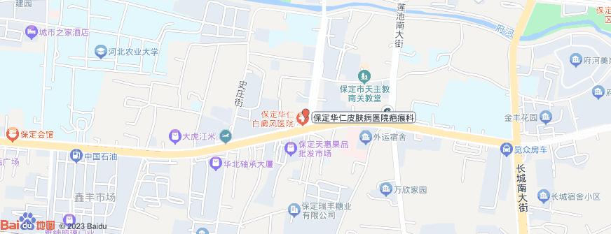 保定华仁皮肤病医院疤痕科地址地图导航