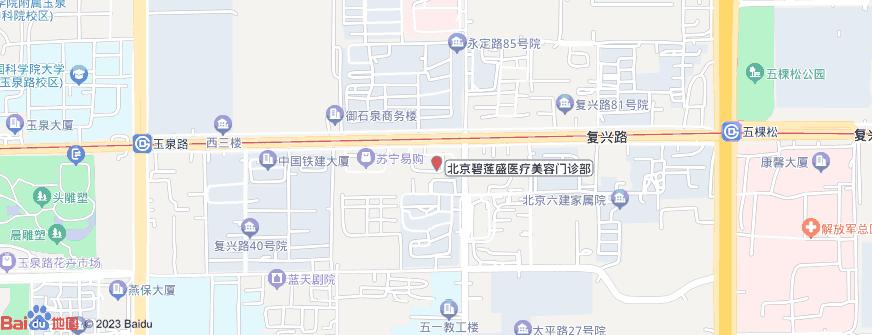 北京碧莲盛医疗美容门诊部地址地图导航