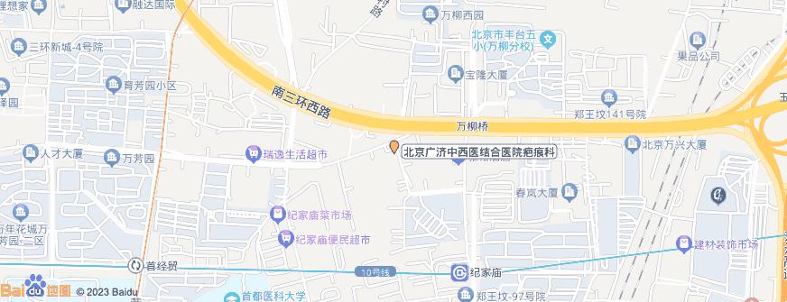 北京广济中西医结合医院疤痕科地址地图导航