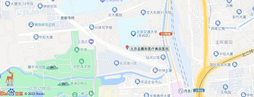 北京圣嘉新医疗美容医院地址地图导航