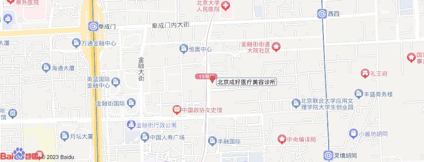 北京成好医疗美容诊所地址地图导航
