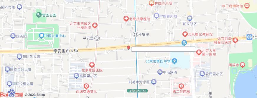 北京八大处整形医疗美容医院平安门诊部地址地图导航