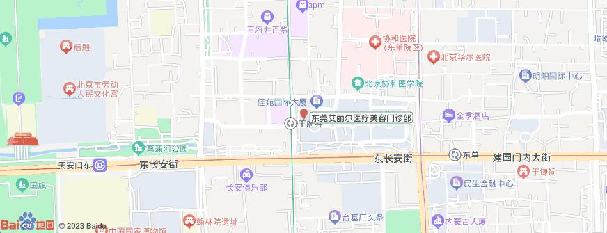 东莞艾丽尔医疗美容门诊部地址地图导航