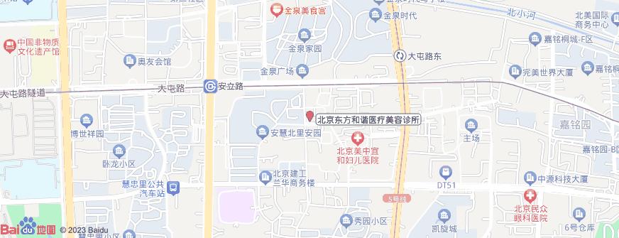 北京东方和谐医疗美容诊所地址地图导航