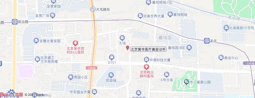北京黄寺医疗美容诊所地址地图导航