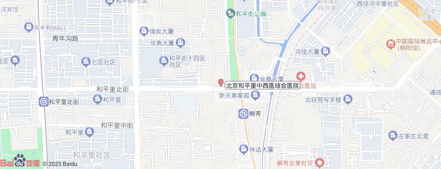 北京和平里中西医结合医院地址地图导航