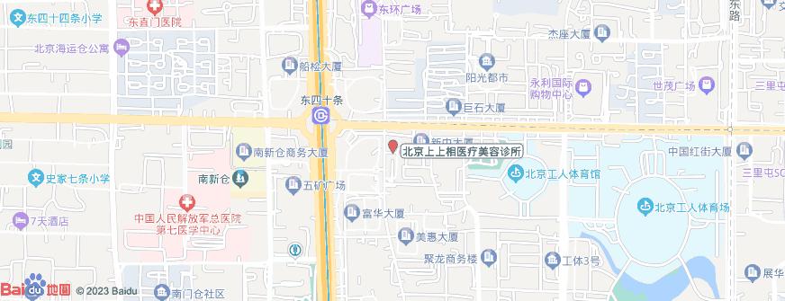 北京上上相医疗美容诊所地址地图导航