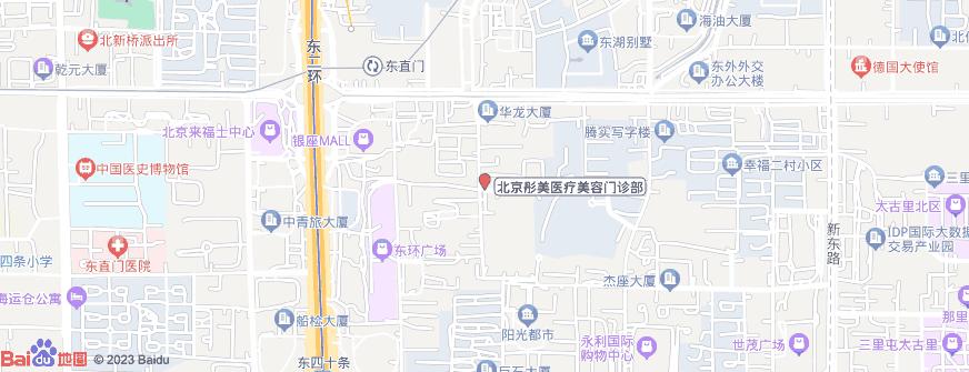 北京彤美医疗美容门诊部地址地图导航
