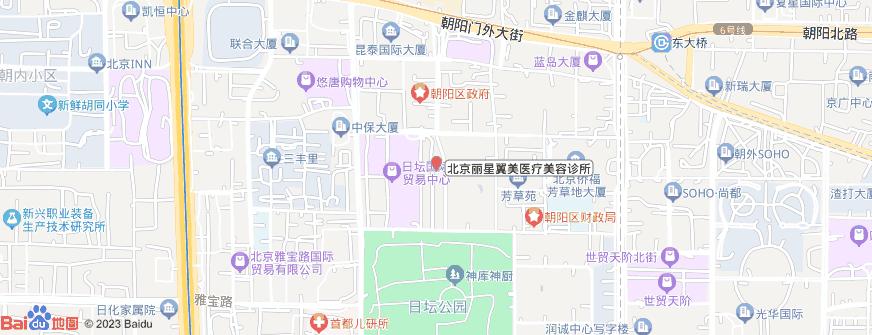北京丽星翼美医疗美容诊所地址地图导航