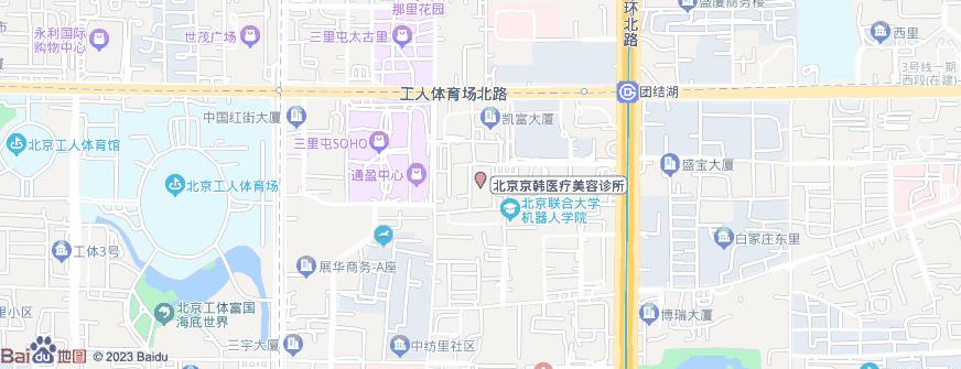 北京京韩医疗美容诊所地址地图导航