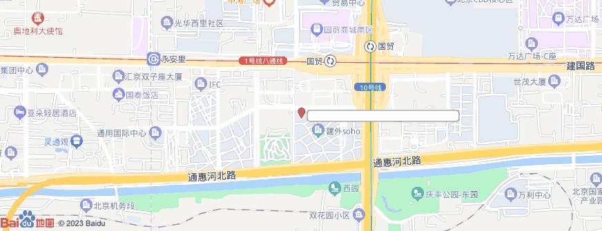 北京八大处整形医疗美容医院国贸门诊部地址地图导航