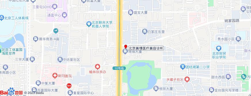 北京美憬医疗美容诊所地址地图导航