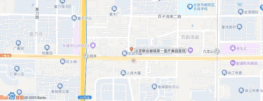 北京联合丽格第一医疗美容医院地址地图导航