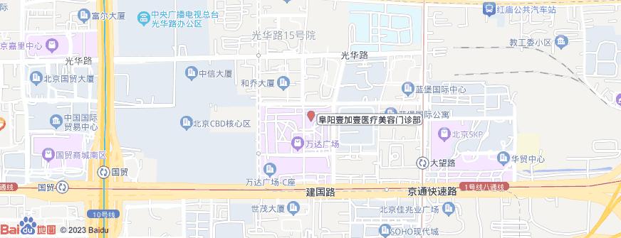 阜阳壹加壹医疗美容门诊部地址地图导航