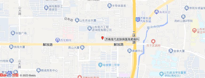 济南现代皮肤病医院疤痕科地址地图导航