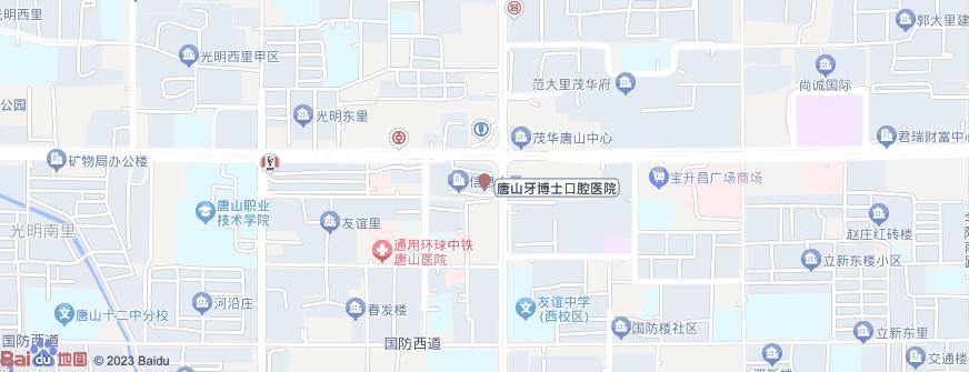 唐山牙博士口腔医院地址地图导航