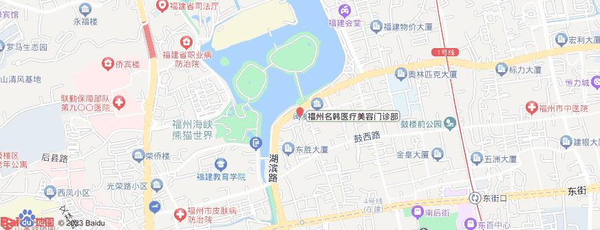 福州名韩医疗美容门诊部地址地图导航