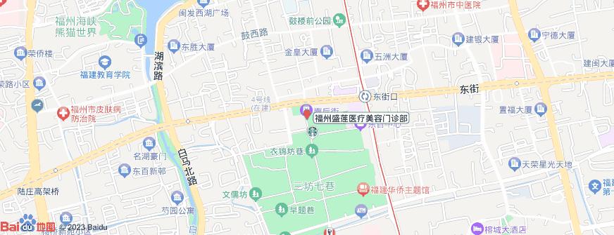 福州盛莲医疗美容门诊部地址地图导航