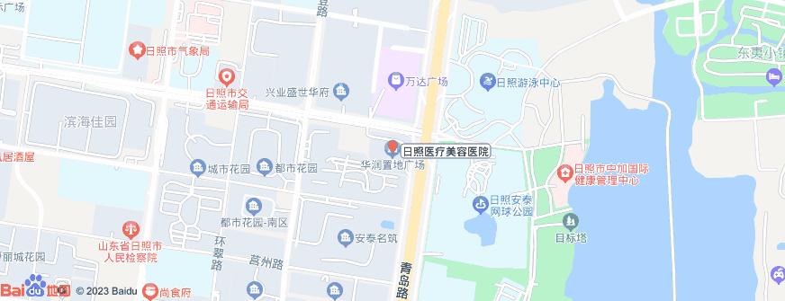 日照医疗美容医院地址地图导航