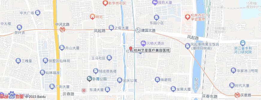 杭州艺星医疗美容医院地址地图导航