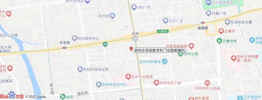 苏州乐桥皮肤专科门诊部疤痕科地址地图导航