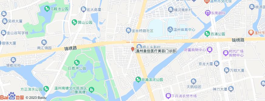 温州皇佳医疗美容门诊部地址地图导航