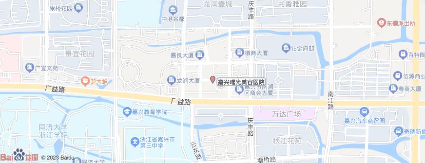 嘉兴曙光美容医院地址地图导航