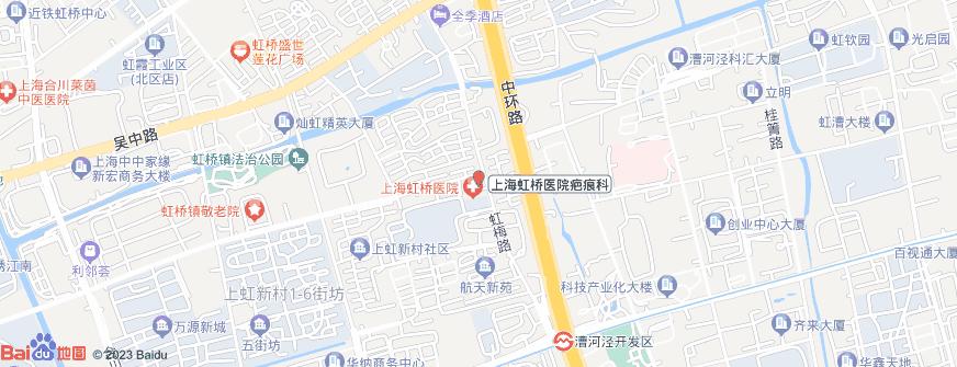 上海虹桥医院疤痕科地址地图导航