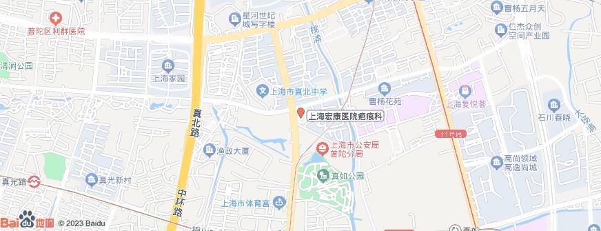 上海宏康医院疤痕科地址地图导航