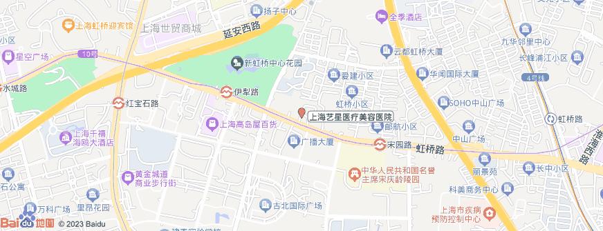 上海艺星医疗美容医院地址地图导航