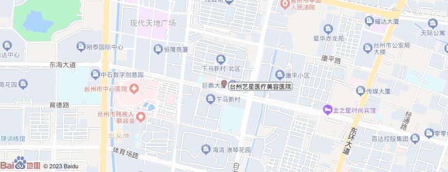 台州艺星医疗美容医院地址地图导航