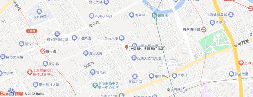 上海新生皮肤科门诊部地址地图导航