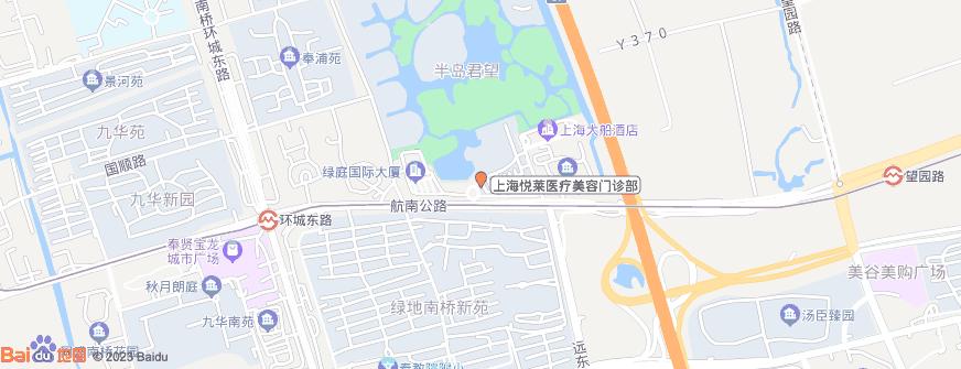 上海悦莱医疗美容门诊部地址地图导航